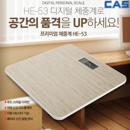카스 디지털 프리미엄 체중계HE-53 초슬림 우드디자인