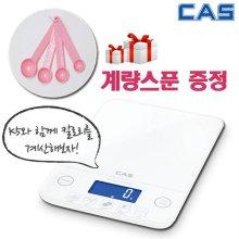 카스 가정용 프리미엄 디지털 주방저울 K5 전자저울 칼로리측정