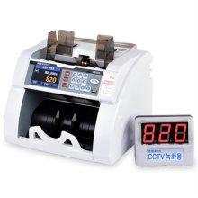 [견적가능] 이권종 합산지폐계수기 V-820DD + 양면형 고객표시기