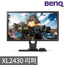 [포토리뷰작성시 1만원상품권] XL2430 아이케어 게이밍 모니터 ZOWIE/ 61cm(24형)