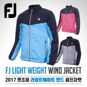 [2017년신제품]FJ 풋조이 골프正品 라이트 웨이트 윈드 바람막이 자켓(95904/95906/95905)