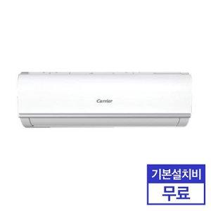 신문광고모델 벽걸이 에어컨 ARC06FQT (18.7㎡)[기본설치비 무료]