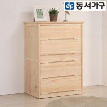 힐 편백나무 히노끼 5단서랍장