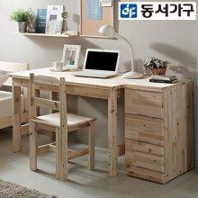 삼나무 원목 1200 <책상+의자+서랍장>