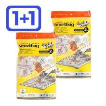 생활압축팩(이불/배게 압축팩) NEW 스마트백 라지 (2P) 1+1