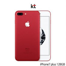 [KT][신한카드행사]아이폰7 plus[AIP7P]