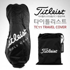 타이틀리스트 아쿠시넷코리아正品 TC11 TRAVEL COVERS 항공커버/항공카바+파우치백(TA5ESTC)