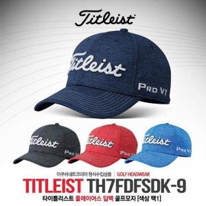 타이틀리스트 플레이어스 딥백 골프모자 [TH7FDFSDK-9][공용] 네이비:L/XL