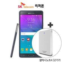 [SKT 리퍼폰]갤럭시노트4 32G[SM-N910S][선택약정 가능][웨어러블워치증정]