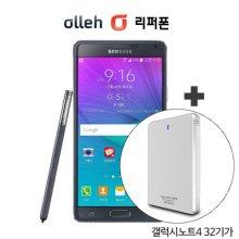 [KT 리퍼폰]갤럭시노트4 32G[SM-N910K][선택약정 가능][웨어러블워치증정]