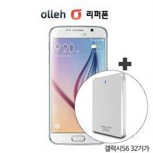 [KT 리퍼폰]갤럭시S6 32G[SM-G920K][선택약정 가능][삼성 정품무선충전기증정]