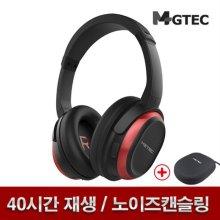 MB-1100X 세계최초 음질부스터 기능! 들리지 않던 1% 정교한 소리를 경험해 보세요!