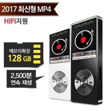 2017 최신형 풀메탈 MP4 POP