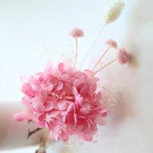 [프리저브드플라워] 핑크 수국부쉬