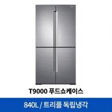 양문형냉장고 T9000 푸드쇼케이스 RF85M96B1XU [840L]
