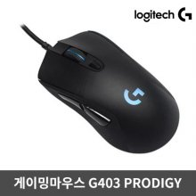 게이밍마우스 G403 PRODIGY [ 로지텍코리아정품 ]