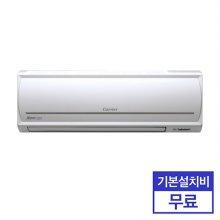 벽걸이 인버터 냉난방기 CSVR-Q078E (냉방:20.3㎡/난방:17.1㎡) [기본설치비 무료]