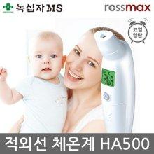 로즈맥스 이마체온계 HA500 비접촉체온계 젖병온도 측정