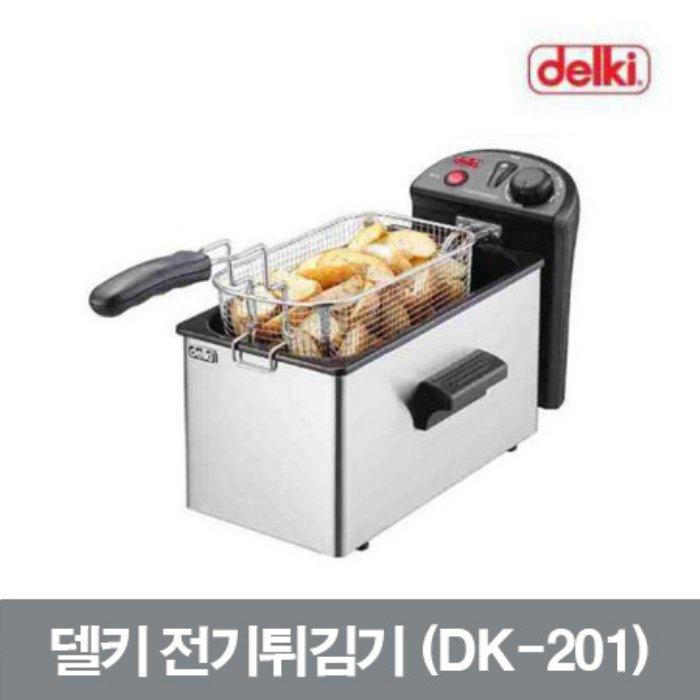 델키 전기튀김기 1구 DK-201_업소용 [하이마트]