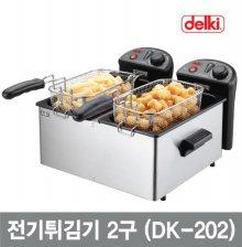 전기튀김기 2구 DK-202