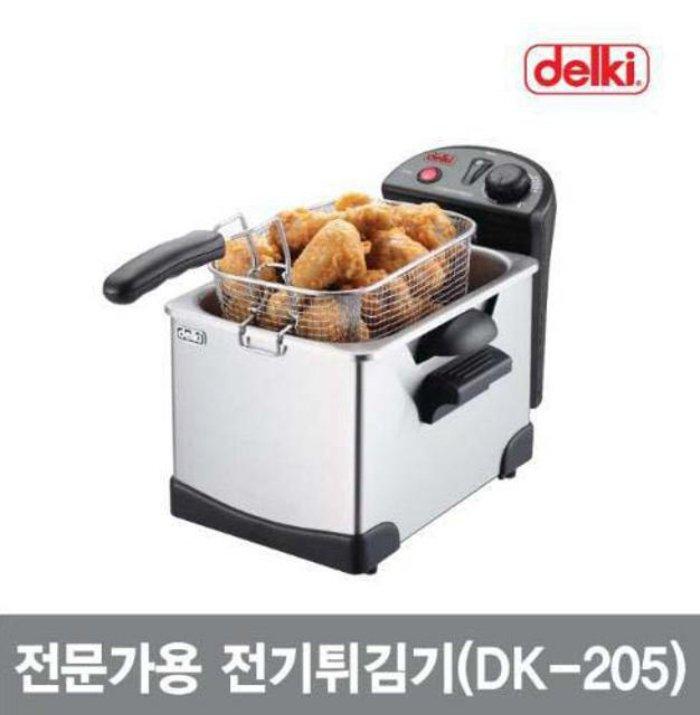 델키 델키 전문가용 전기튀김기 DK-205 (팝만두/크리스피치킨 등 TV화제 튀김기!) [하이마트]