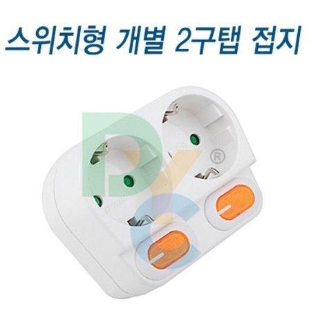 개별2구탭 접지(16A)