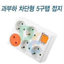 5구탭 접지 멀티(16A)