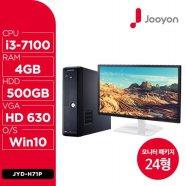 데스크탑  JYD-H71P [7세대 i3-7100 / 4GB / HDD 500GB] + 24형 모니터