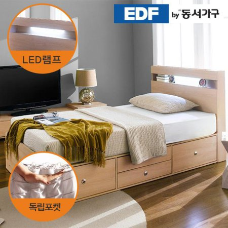 EDFby동서가구 루젠 LED조명 깊은서랍2단 슈퍼싱글 침대(독립스프링) DF636052 _메이플화이트 콤비