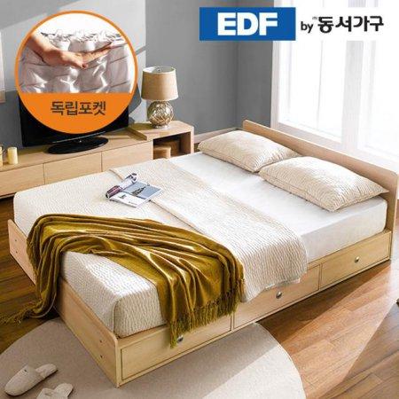 EDFby동서가구 루젠 깊은서랍 퀸 침대 (독립스프링) DF636028 _메이플그레이 콤비