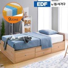 EDFby동서가구 루젠 깊은서랍2단 슈퍼싱글 침대(9존독립) DF636025 _메이플