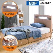 EDFby동서가구 루젠 LED조명 깊은서랍 슈퍼싱글 침대(독립스프링) DF636048 _메이플