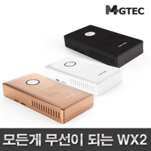 WX2 스마트폰 필수품 무선충전+무선외장하드기능+공유기/블랙