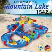 스웨덴 물놀이 완구 Mountain Lake 1542