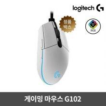 게이밍마우스 G102 [ 화이트 ] [ 로지텍코리아정품 ]