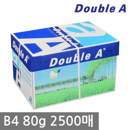 더블에이 B4 복사용지(B4용지) 80g 2500매 1BOX