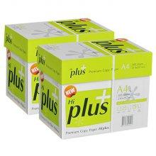 하이플러스 A4 복사용지(A4용지) 75g 2500매 2BOX(5000매)