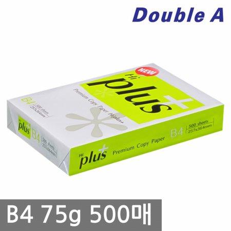 하이플러스 B4 복사용지(B4용지) 75g 500매 1권