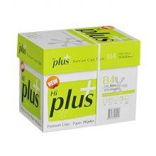 하이플러스 B4 복사용지(B4용지) 75g 2500매 1BOX