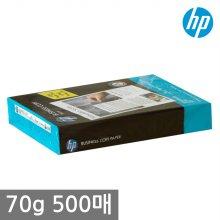 HP A4 복사용지(A4용지) 70g 500매 1권