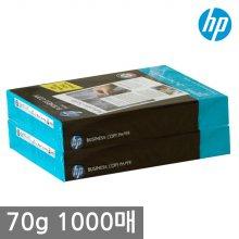 HP A4 복사용지(A4용지) 70g 1000매(500매 2권)
