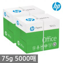 HP A4 복사용지(A4용지) 75g 2500매 2BOX(5000매)