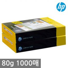 HP A4 복사용지(A4용지) 80g 1000매(500매 2권)