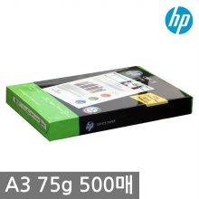 HP A3 복사용지(A3용지) 75g 500매 1권