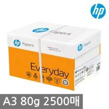 HP A3 복사용지(A3용지) 80g 2500매 1BOX