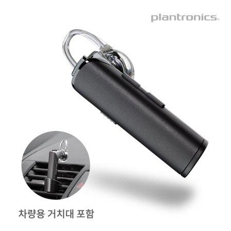 플랜트로닉스 익스플로어 110 블루투스 이어셋[오픈형][블랙][EXPLORER 110][차량용홀더포함]