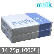 밀크 B4 복사용지(B4용지) 75g 1000매(500매 2권)