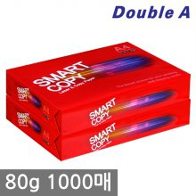 스마트카피 A4 복사용지(A4용지) 80g 1000매(500매 2권)