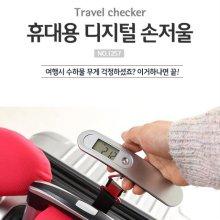 디지털 손저울 / 캐리어 저울 / 여행필수템! 2종