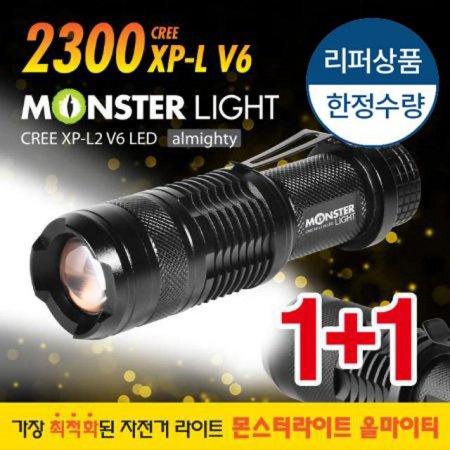 1+1(리퍼) 몬스터라이트 2300 올마이티 XP-L V6 초고휘도LED후레쉬 자전거라이트